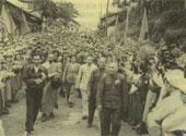 和平解放为西藏带来新希望