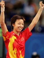 世界女乒排名 张怡宁