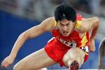 08奥运 雅典奥运会