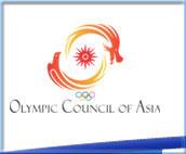 亚洲奥林匹克理事会