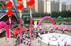 实拍:吉林市各处盛大奥运婚礼