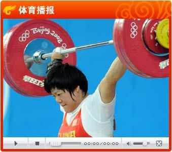 视频:刘春红2举破世界纪录