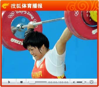 视频:刘春红破三项纪录勇夺女举69公斤级金牌