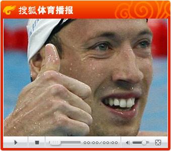 视频:贝尔纳斩获100米自由泳金牌 沙利文银牌