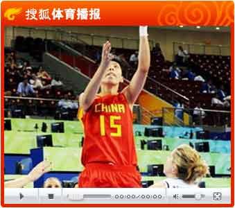 视频:女篮报雅典一剑之仇 陈楠26分大胜新西兰