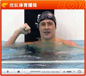 视频:洛赫特超越同伴 斩获200米仰泳金牌