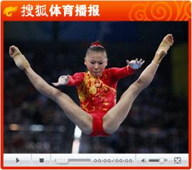 视频:何可欣精彩表演完美开场 女子高低杠夺冠