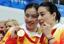 郭晶晶,吴敏霞,奥运,北京奥运,08奥运,2008