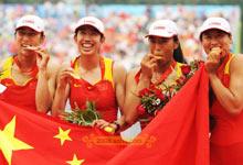 唐宾,金紫薇,奚爱华,张杨杨,奥运,北京奥运,08奥运,2008