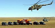 搜救车和搜救飞机