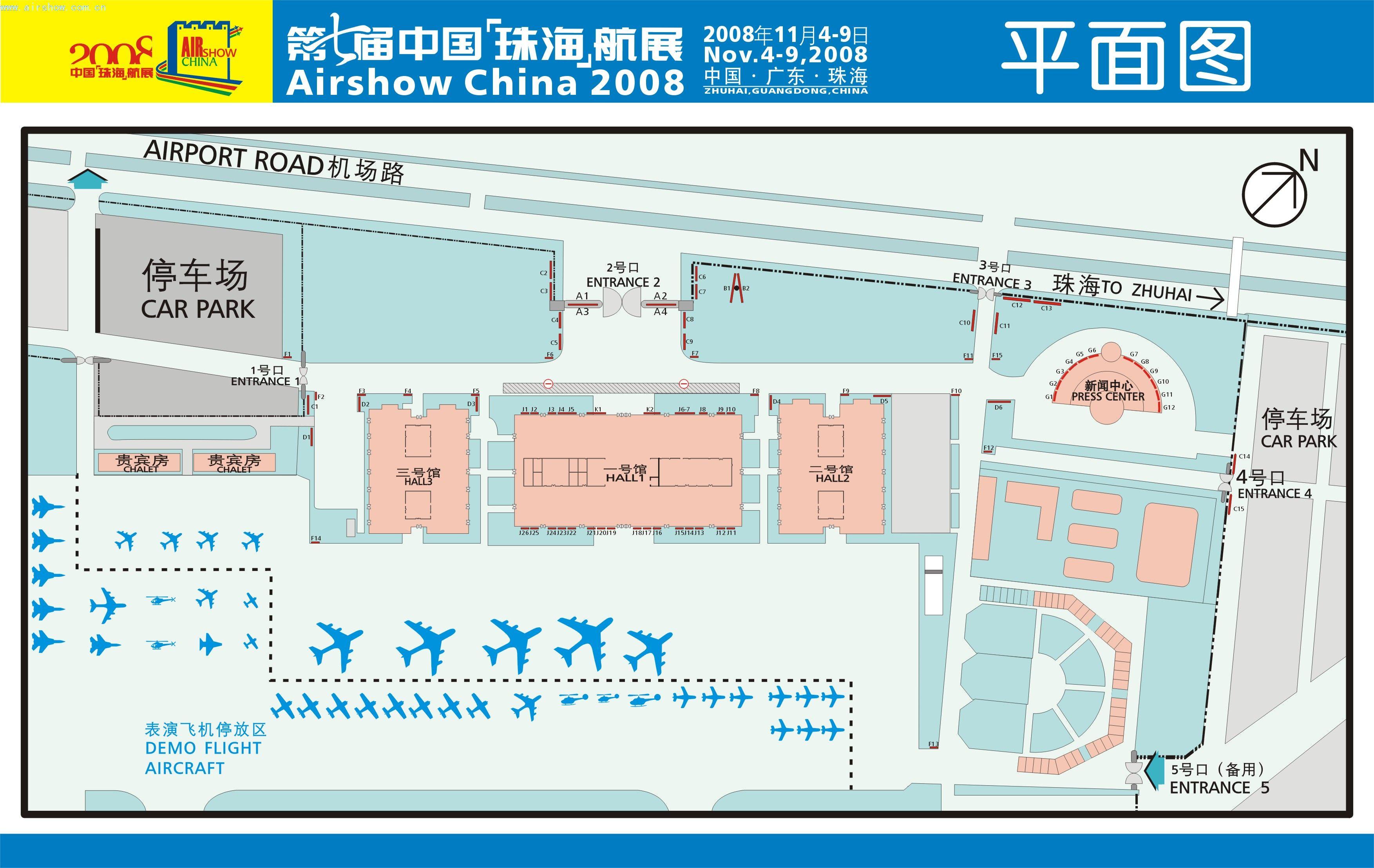 第七届中国珠海航展整体平面图