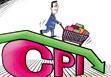 预计第四季度CPI继续回落