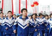 湖南省起跑仪式