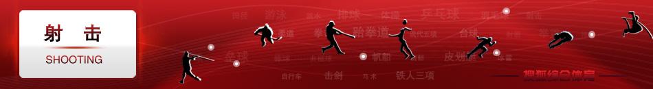 射击,杜丽,世界纪录,奥运会