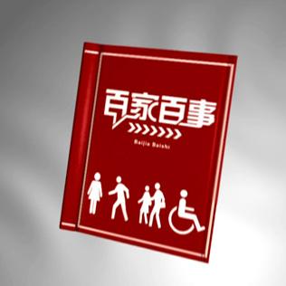 贵州电视台第5频道