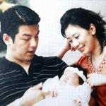 贾静雯离婚