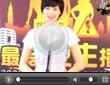 蒋菁梅  2009上海车展主持人选拔赛 最爱女主播