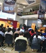 观众很多 最爱女主播 2009上海车展