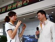 云端百合采访观众 最爱女主播 2009上海车展
