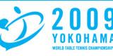 横滨世乒赛官网