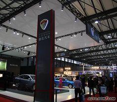 2009上海车展莲花展台