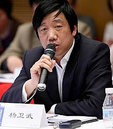 上海旅游高等专科学校校长 杨卫武