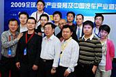 [主语论坛] 主题:全球汽车产业变局及中国汽车产业的道路