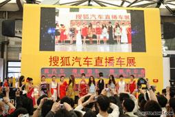 2009上海车展 全明星车模 现场