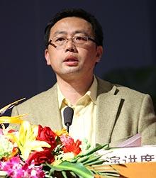 上海师范大学旅游学院副院长