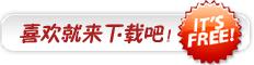 点击此处下载新东方泡泡少儿英语主题歌
