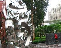 香港小店,特色小店,香港购物,香港淘宝,香港马术