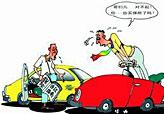车险案例分析
