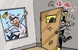 明天还会有人在中国当医生吗?