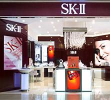 SK-II全球首间概念