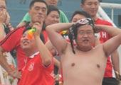 宏登球迷赤膊助阵