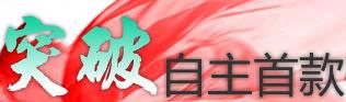 比亚迪S8敞篷跑车 深圳上市