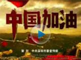 北京电视台《爱音乐》