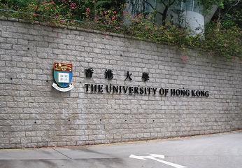 跟随张爱玲的足迹游香港大学