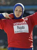 伊朗女将,田径世锦赛,柏林田径世锦赛