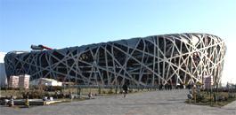 北京·奥林匹克公园